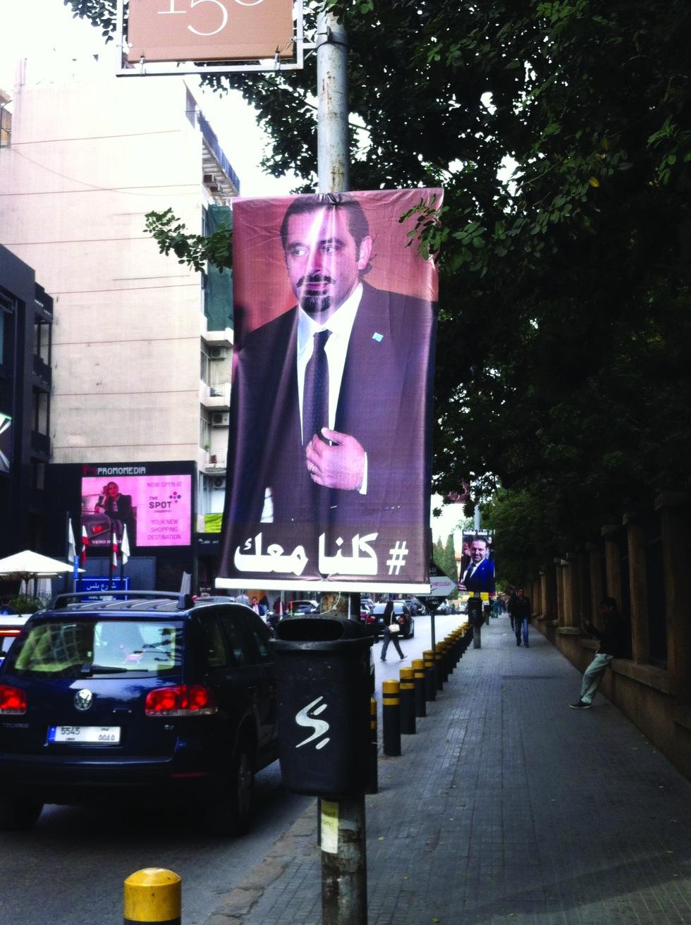 Hariri CMYK